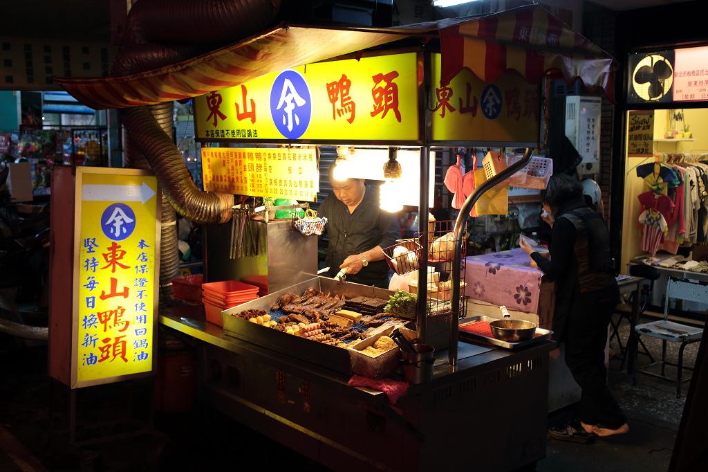20140504板橋-余記東山鴨頭 (1)
