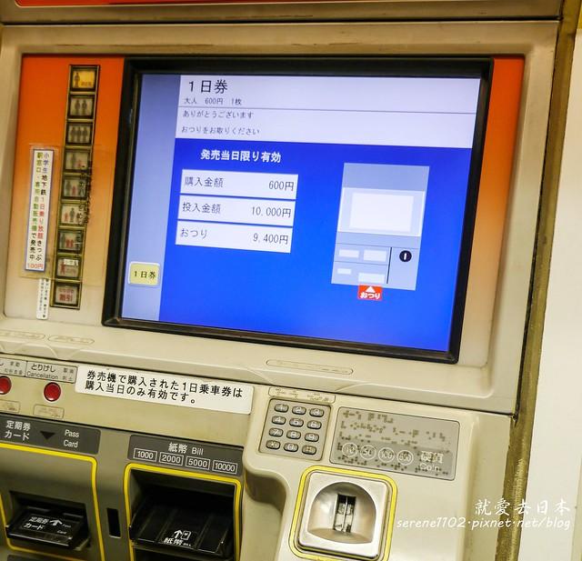 20140326山陽D1福岡-1120517
