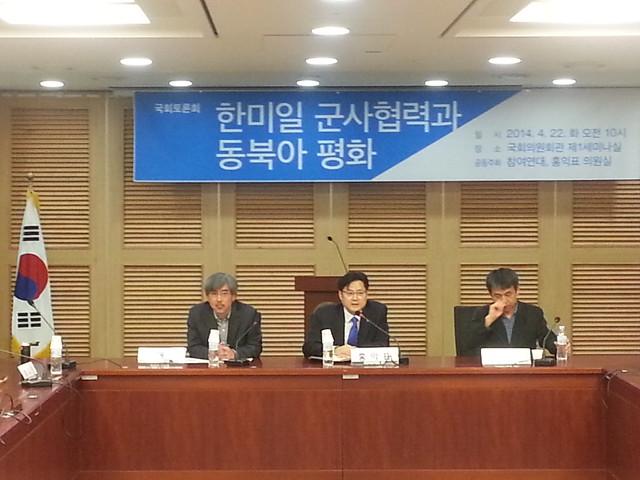 20140422_국회토론회_한미일 군사협력과 동북아평화 (1)