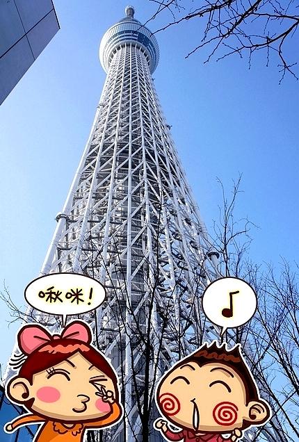 東京必逛晴空塔版頭