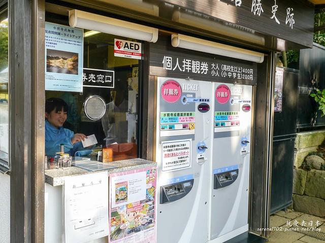 20140327山陽D2熊本-1130155
