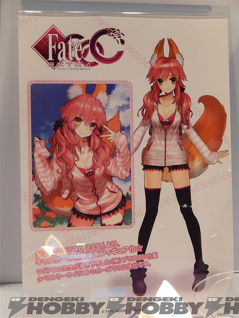 Flare_CastKitsune_02