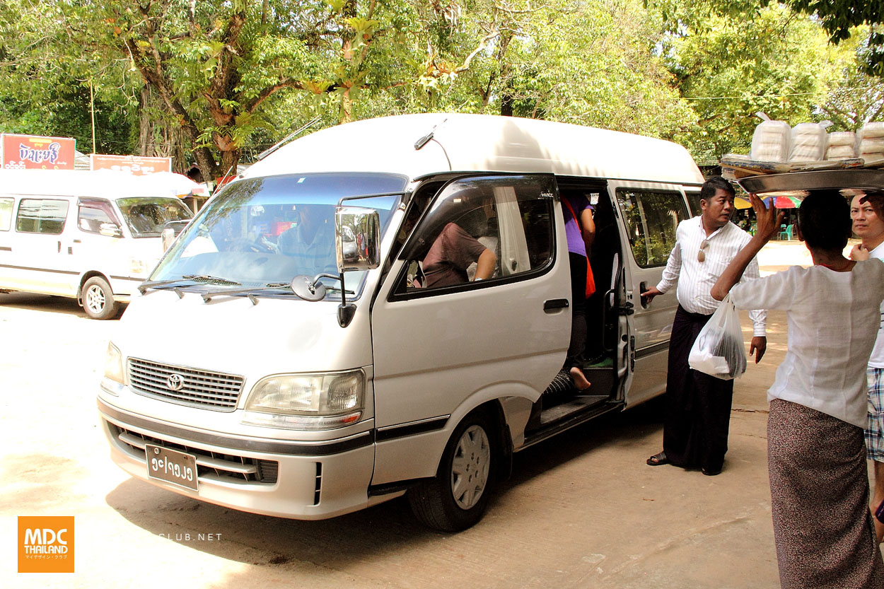MDC-Myanmar-022