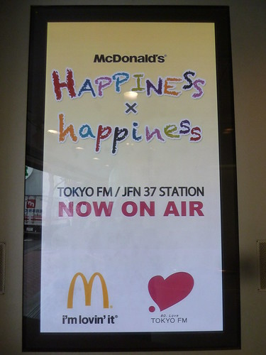 TOKYO FM Happiness x happiness