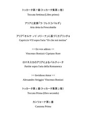 YuYashima20150125
