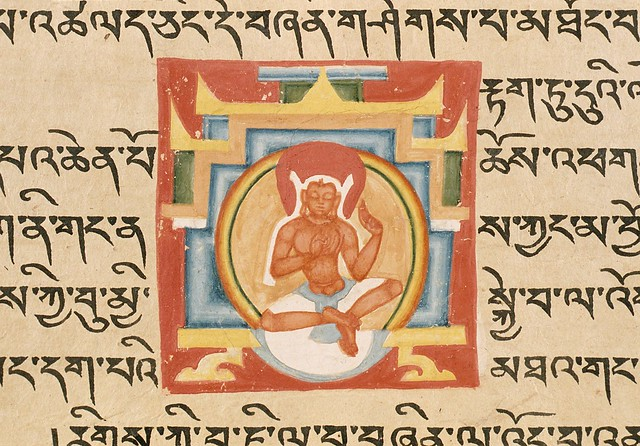 A Bodhisattva in a Shrine, Folio from a Shatasahasrika Prajnaparamita (The Perfection of Wisdom in 100,000 Verses) LACMA M.81.90.15