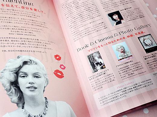 Marilyn_6