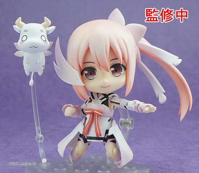 Nendoroid Yuuki Yuuna