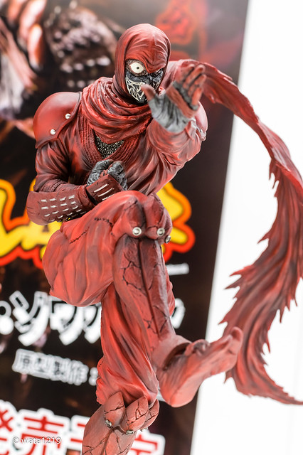 WF2015W[Aquamarine] NINJA Slayer (1)