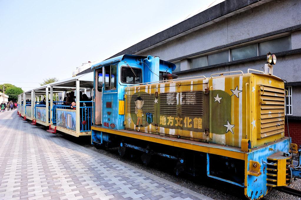 彰化溪湖【溪湖糖廠】觀光彩繪五分車小火車之旅