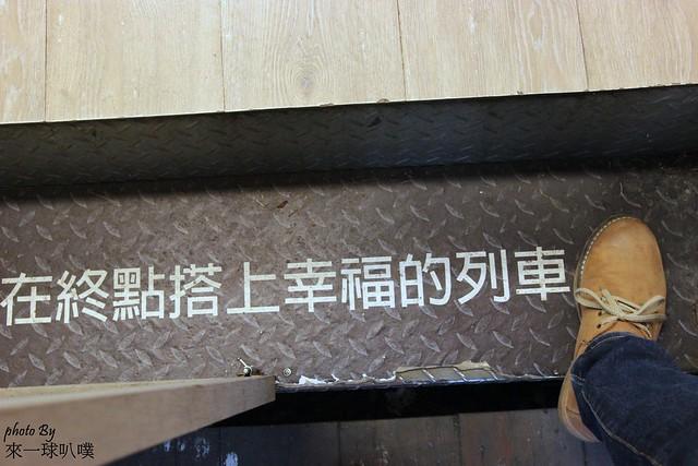 新竹-合興車站31