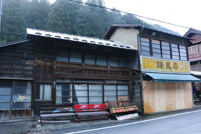 20141230-陣馬山-0008.jpg
