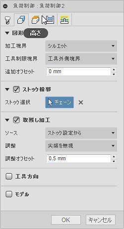 SnapCrab_NoName_2016-5-4_11-1-55_No-00