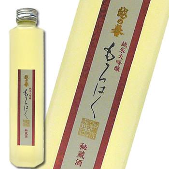 morohaku-200gazo