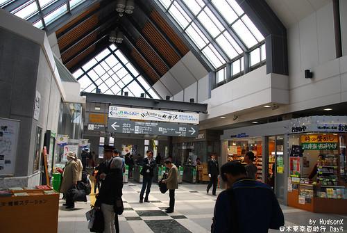 新穎的輕井沢車站