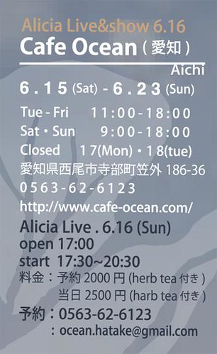 Little Eagle Cafe Ocean event.jpg