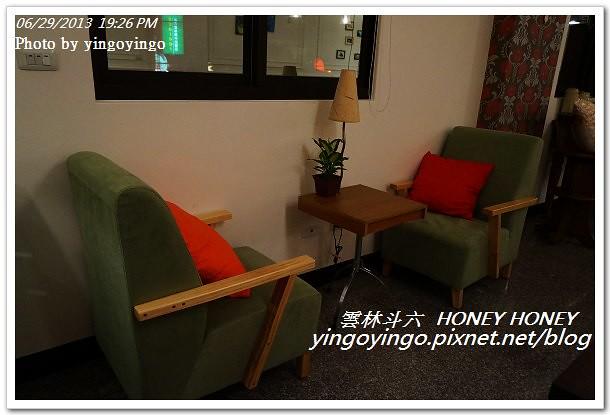 雲林斗六_HONEY HONEY20130629_DSC04622