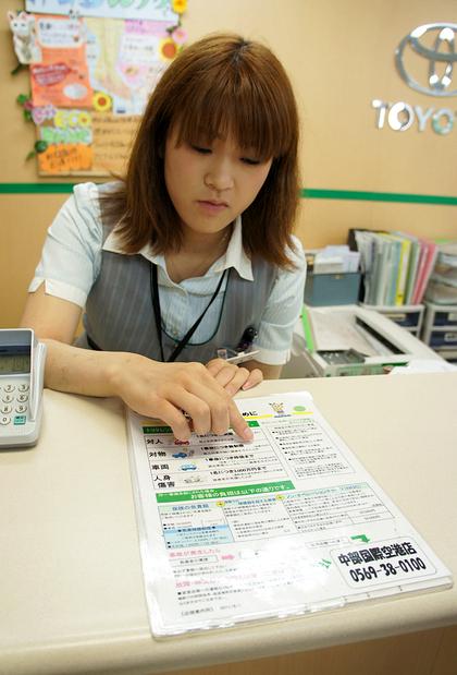 名古屋自助遊05