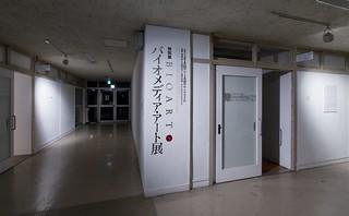 @3331,TOKYO,JAPAN