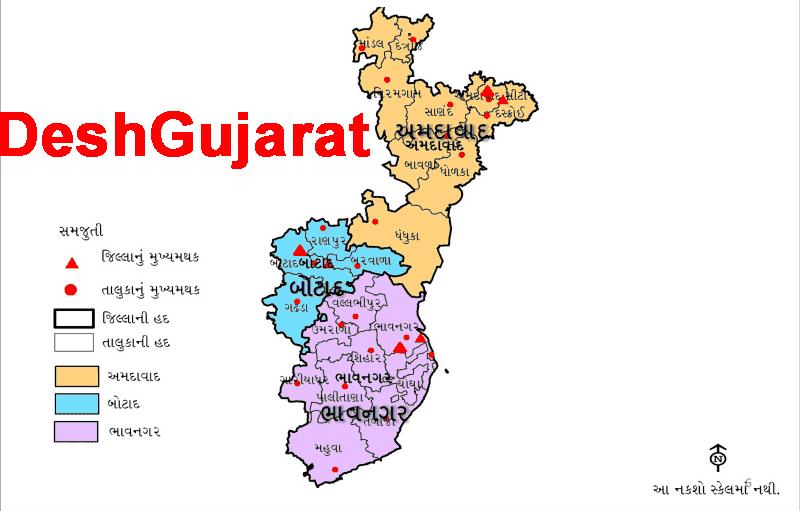 jamnagar gujarat map
