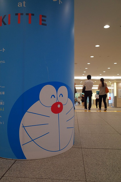 Doraemon at KITTE