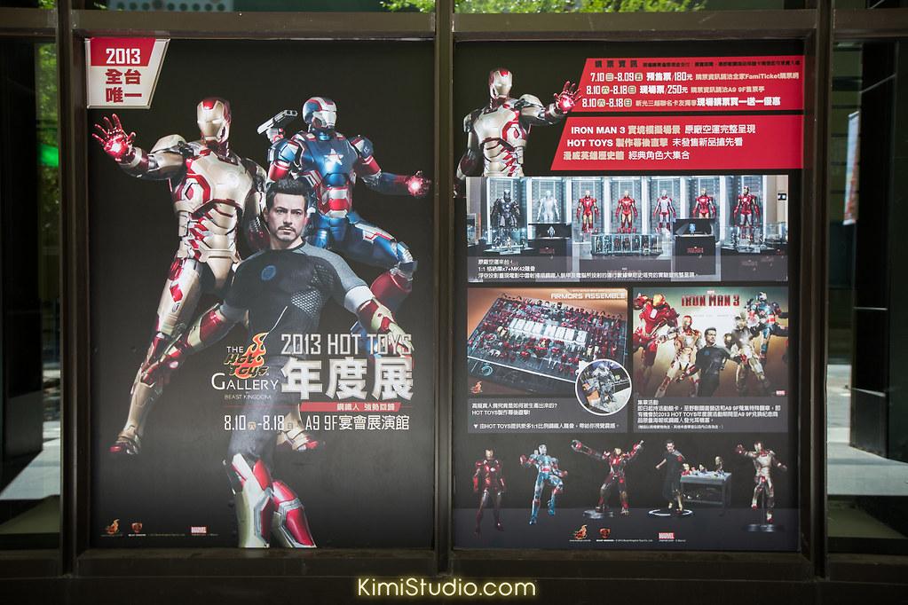 2013.08.12 Iron Man-003