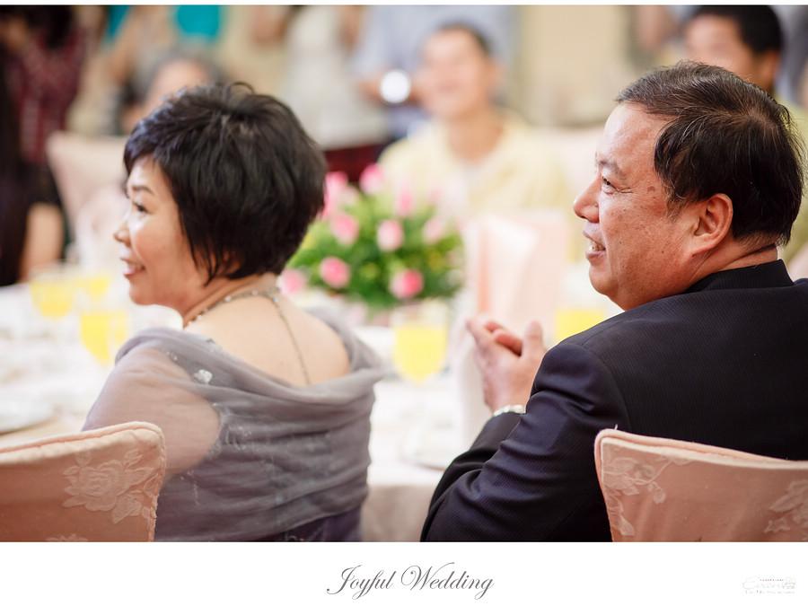 士傑&瑋凌 婚禮記錄_00127
