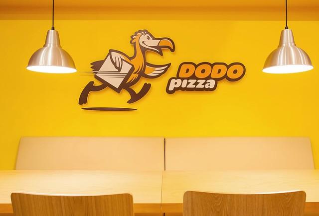 Додо Пицца Самара