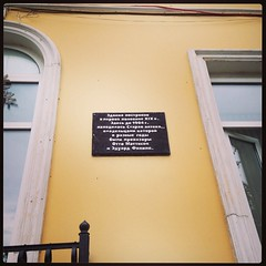 Photo of Black plaque № 27941