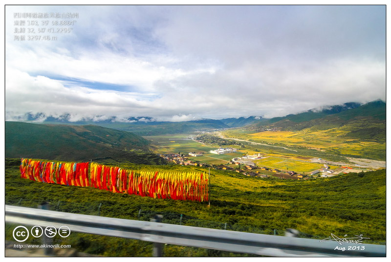 四川阿霸藏族羌族自治州