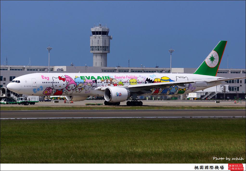EVA Air B-16703-032