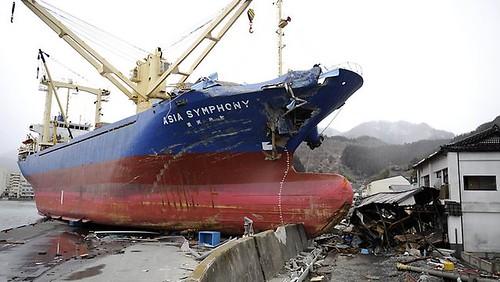 Kamaishi-Ship