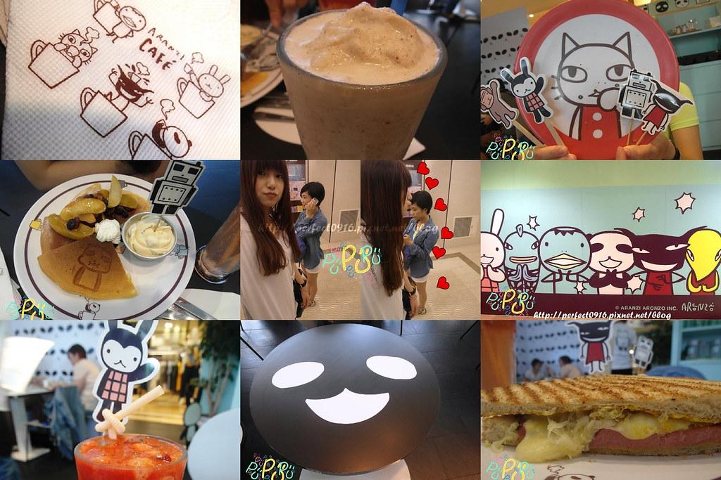 ARANZI CAFE (5)P01.jpg