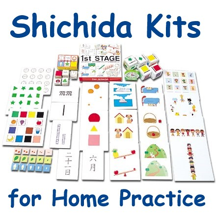 Shichida Kits