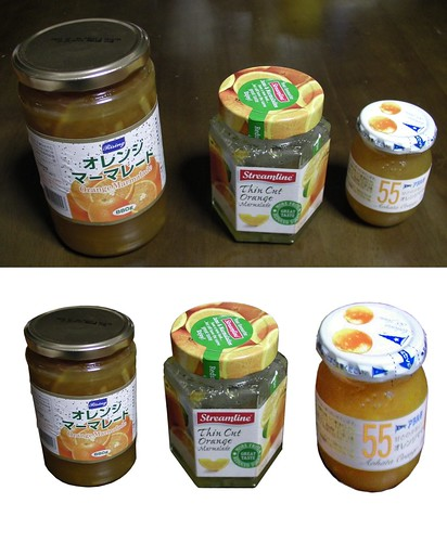 Marmalades in Japan: Nacalianly