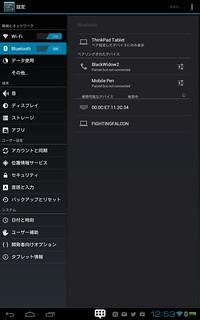 Screenshot_2013-12-04-12-53-31