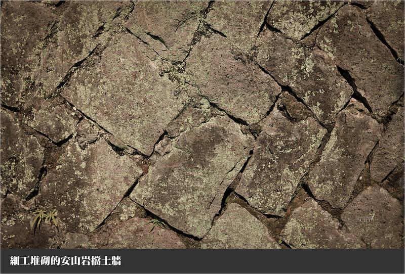 細工堆砌的安山岩擋土牆