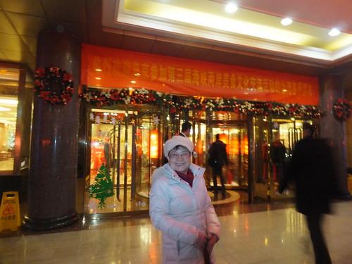 北京海峽兩岸美食文化論壇 134
