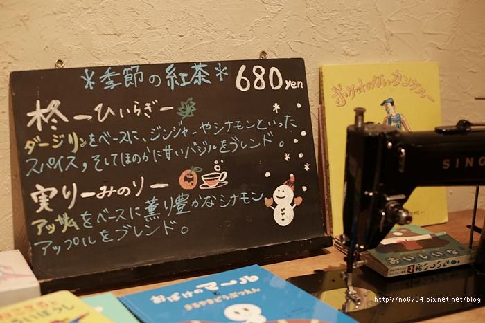 20140125_HokkaidoSki_1931 ff