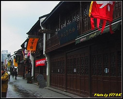 杭州 吳山天風景區 (清河坊) - 044