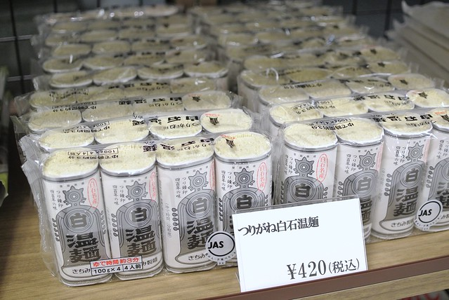 ニッポンセレクト.com ブロガーイベント 2014年2月12日