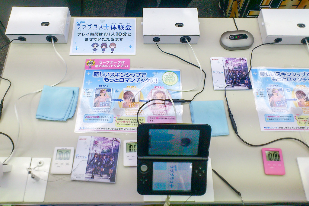 """NEW Loveplus +"" experience meeting at Sofmap Amusement bld. , Akihabara. : 1 March 2014."
