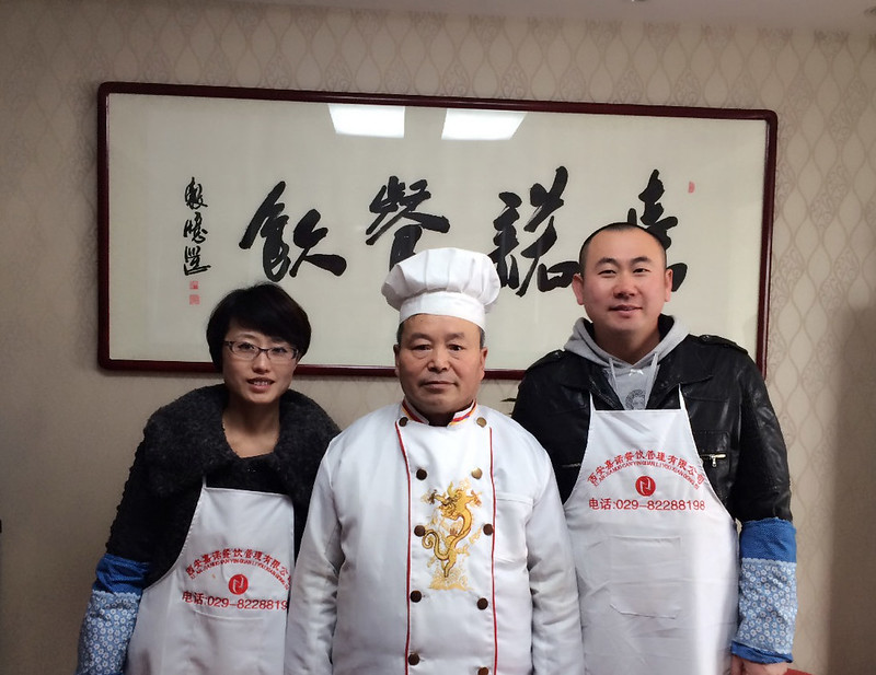 西安嘉诺餐饮培训 所有陕西小吃