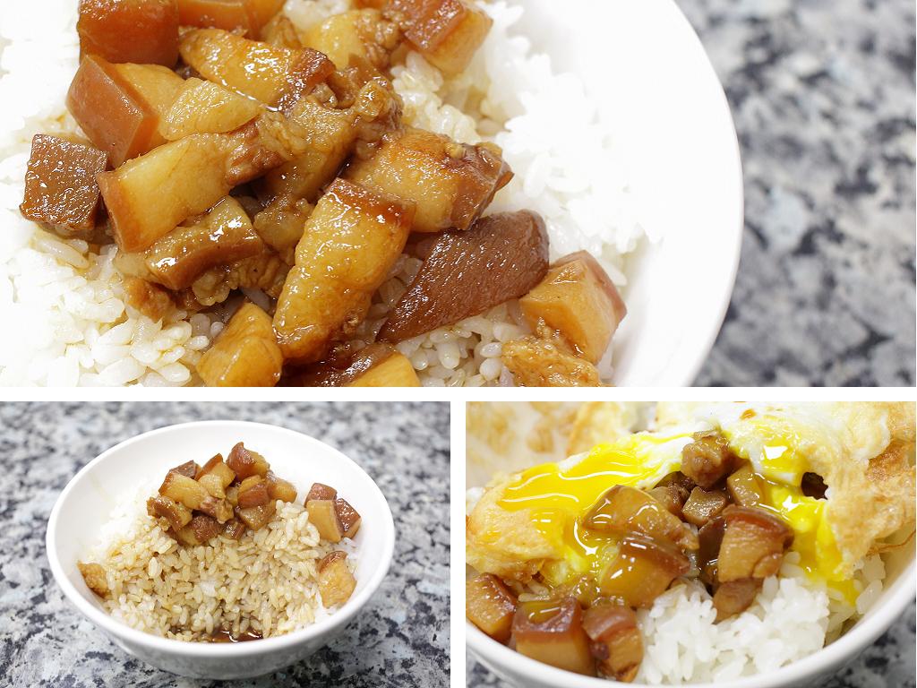 20140110萬華-阿財虱目魚、魯肉飯 (9)