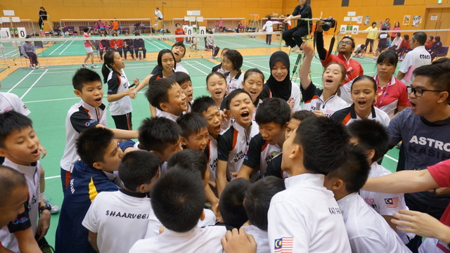 Kem Badminton Astro