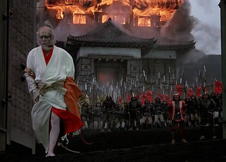 14d26 Ran de Akira Kurosawa Uti 450