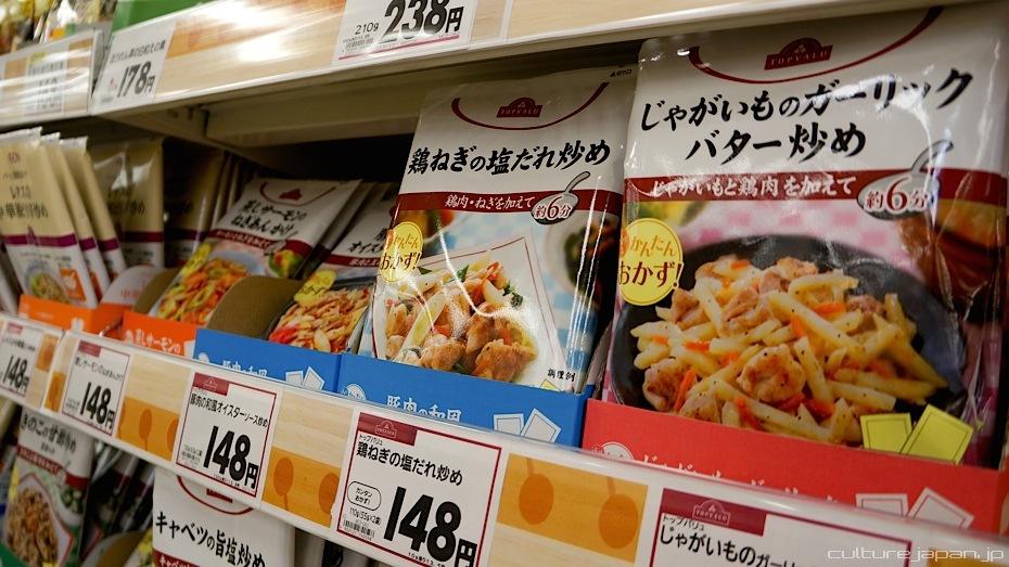 Así son los supermercados en Japón