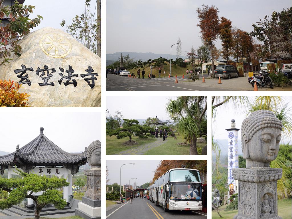 20140119楠西-玄空法寺 (2)