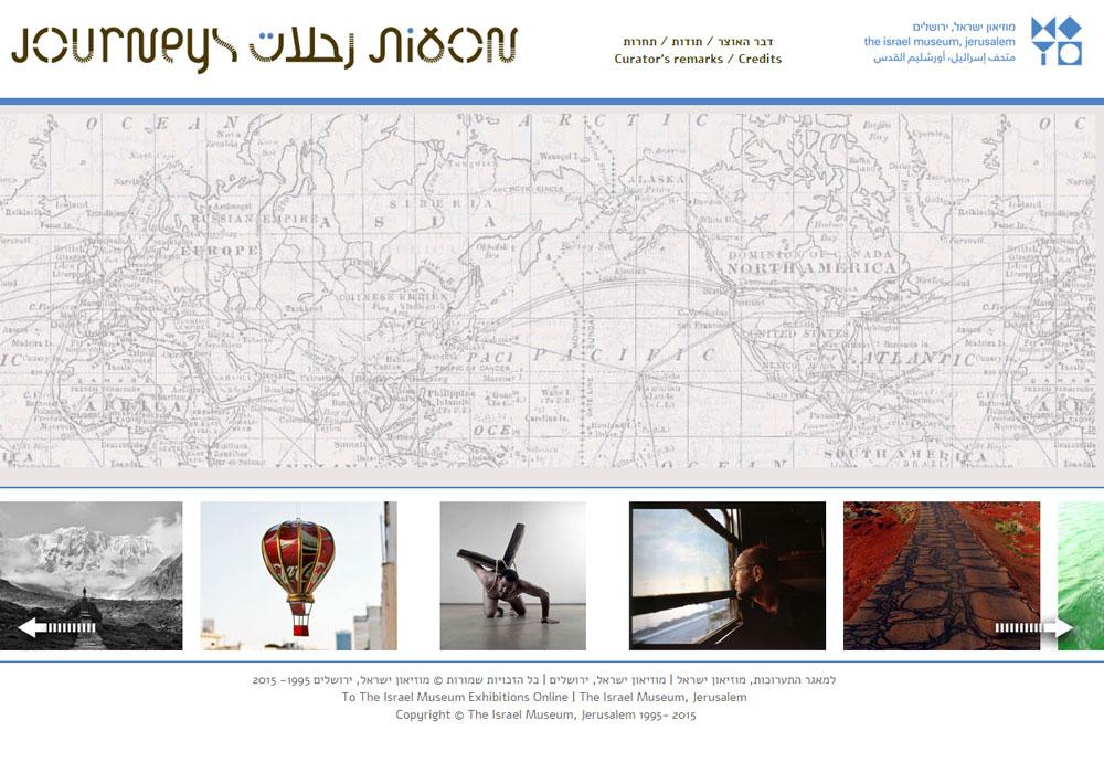 מסעות, מוזאון ישראל, 2014. עיצוב: חיה שפר