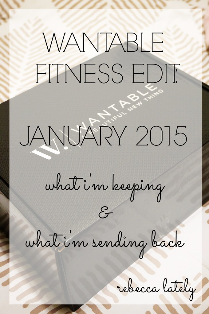 WantableFitness Edit January 2015 1